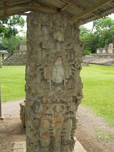 One of the many intricately carved Stellae on Copan.