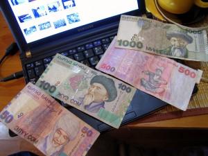 Kyrgyz Money. Via Wikimedia by Peretz Partensky.